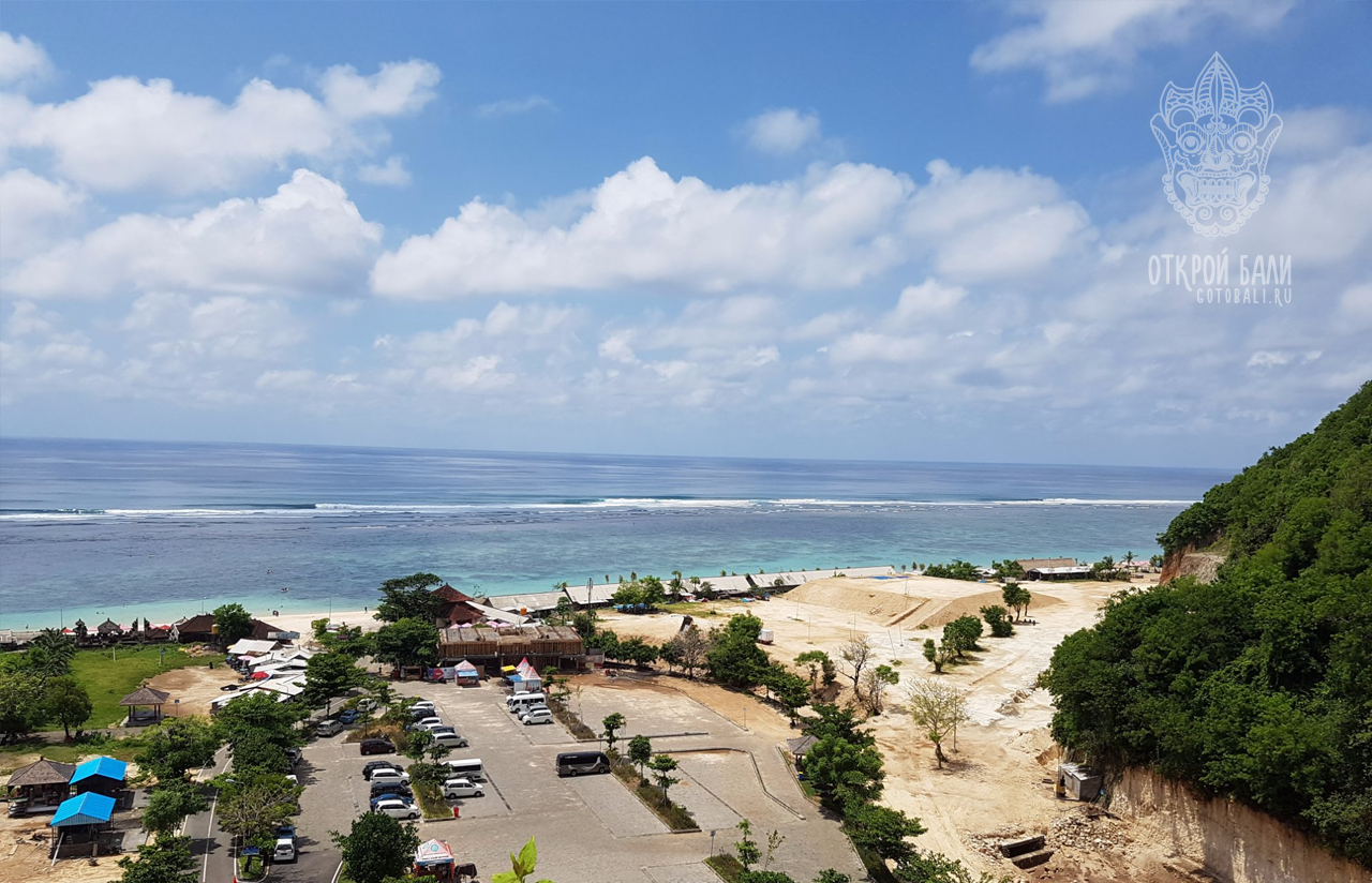 Пляж Пандава Бали